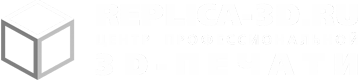 REPLICA-3D.RU
